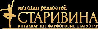 Магазин редкостей Старивина в Санкт-Петербурге